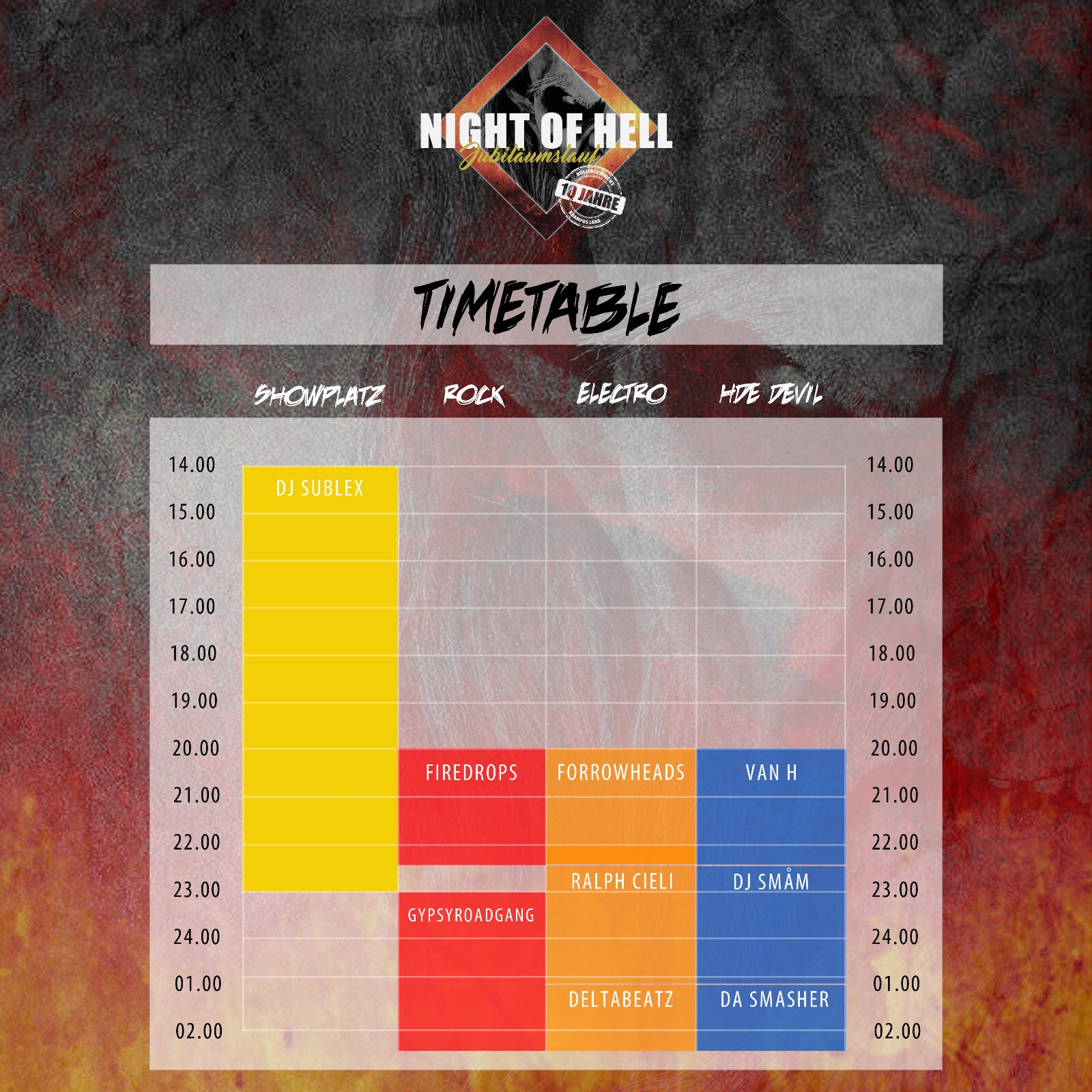 timetable_noh17